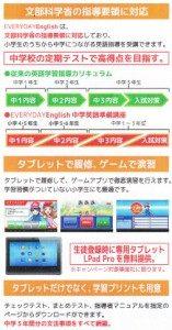 ES素材(Web2用)