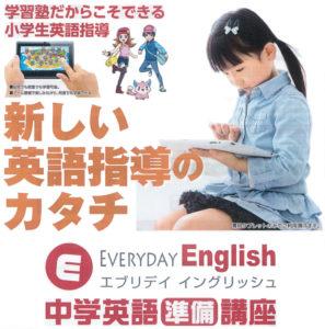 ES素材(Web用)